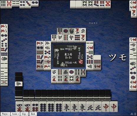 tenhou.26662.jpg